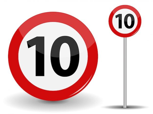 Круглый красный дорожный знак ограничение скорости 10 километров в час.