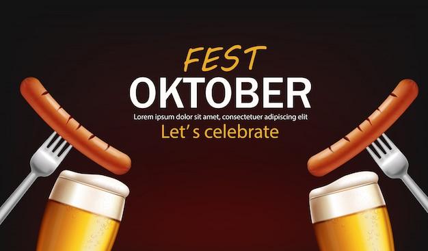 ビールのグラスとソーセージと10月祭ポスター