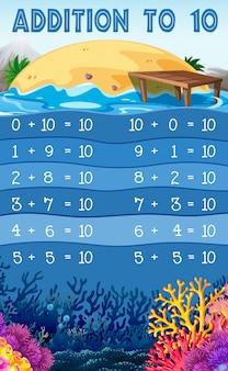 10への教育的な数学の追加
