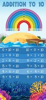 10のポスターのビーチのテーマに追加