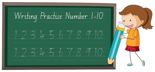 執筆練習ナンバー10