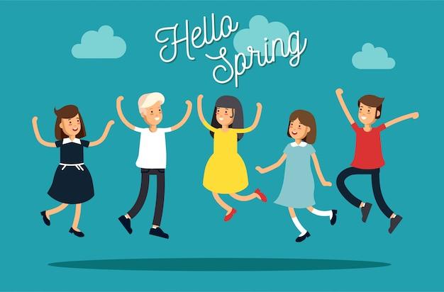 イラストは、カラフルな背景にジャンプ面白い子供を設定します。子供たちは一緒に楽しんでいます。 10代の友達。春気分のコンセプト。