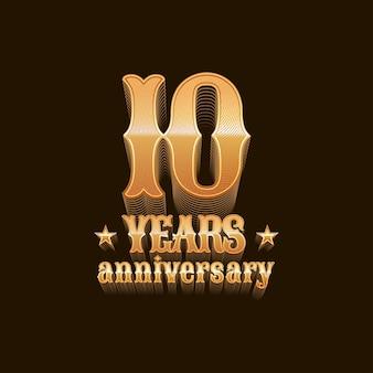 10年周年記念レタリング