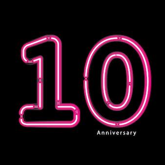 Неонный световой эффект 10-летнего юбилея