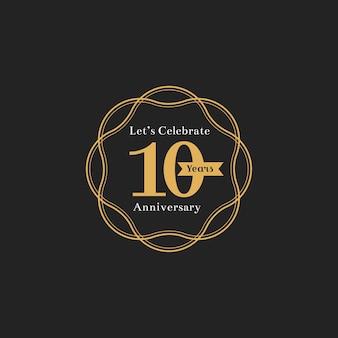 10周年記念スタンプバナーのイラスト