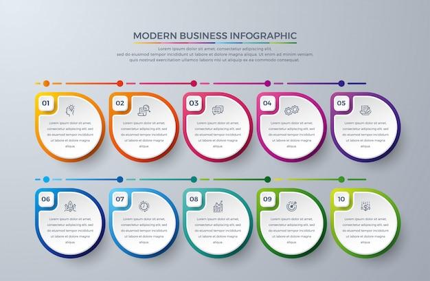 10のプロセス選択またはステップを持つインフォグラフィックテンプレート要素