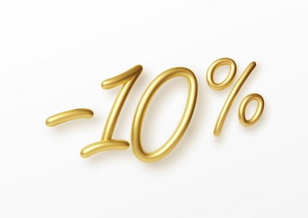 Реалистичный золотой текст с 10-процентной скидкой