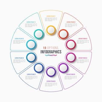 10パーツインフォグラフィックデザイン、円グラフ