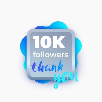 10k followers, greeting banner, vector