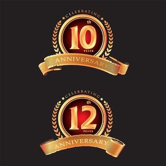 10-я 12-я годовщина празднования классического дизайна логотипа премиум на черном фоне