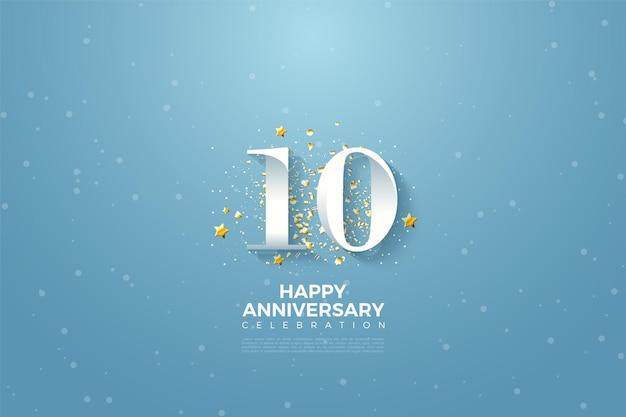 10 лет с тиснением заштрихованных цифр