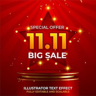 11.11 интернет-магазин распродажа плакатов или флаеров