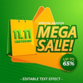 11.11 쇼핑 데이 판매 배너 배경