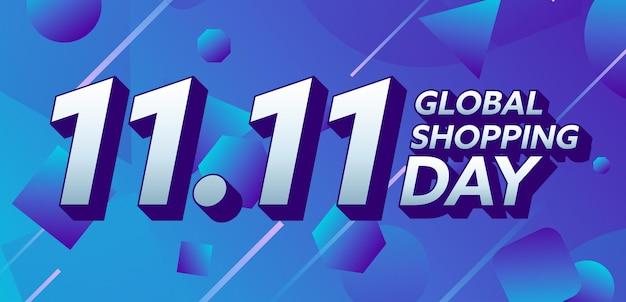 11.11 쇼핑 데이 세일 배너 디자인
