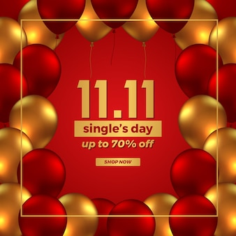 11 11 싱글의 날 판매 프로모션 배너 광고, 3d 비행 황금색 및 빨간색 풍선이 있는 중국 쇼핑의 날