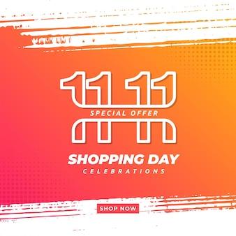 Шаблон баннера 11 11 дней одиночных покупок праздники интернет-покупок