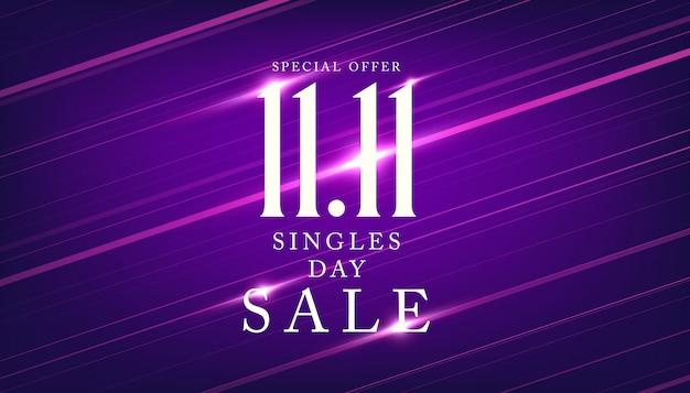 11.11 торговый день продажи плаката или флаера.