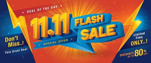 1111 쇼핑 데이 플래시 판매 배너 템플릿 특별 제공 할인 추상 플래시 판매 웹 헤더