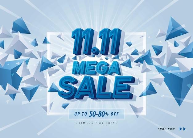 1111 쇼핑 데이 메가 세일 배너 템플릿 특별 제공 할인 쇼핑 프로모션 포스터
