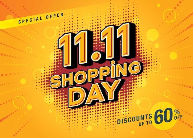 1111 쇼핑 데이 세일 배너 템플릿 특별 제공 할인 쇼핑 프로모션 할인 태그