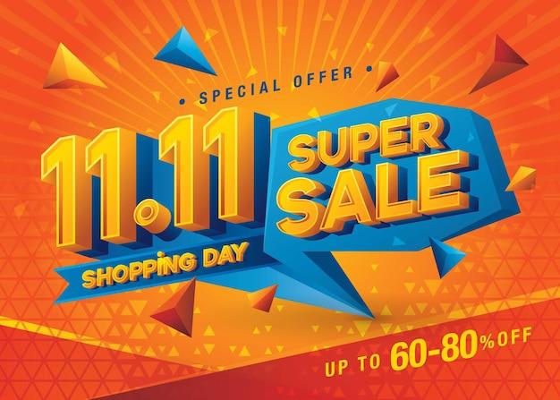 1111 쇼핑 데이 슈퍼 세일 배너 템플릿 특별 제공 할인 쇼핑 프로모션 포스터