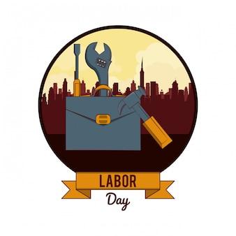 День труда 11 мая
