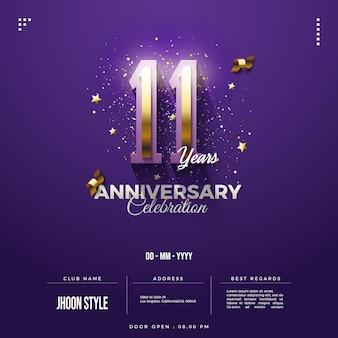 Приглашение на 11-ю годовщину с золотым номером и лентой