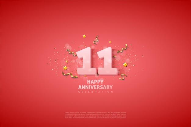 11-я годовщина с числами, покрытыми линзой с эффектом светового круга.