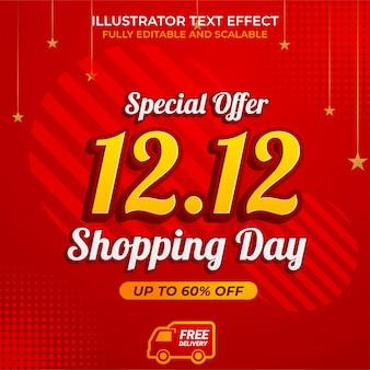 12.12 online shopping sale poster or flyer design