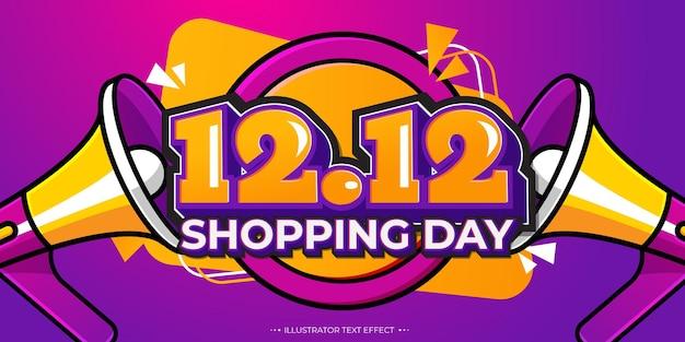12.12 온라인 쇼핑 판매 포스터 또는 전단지 디자인
