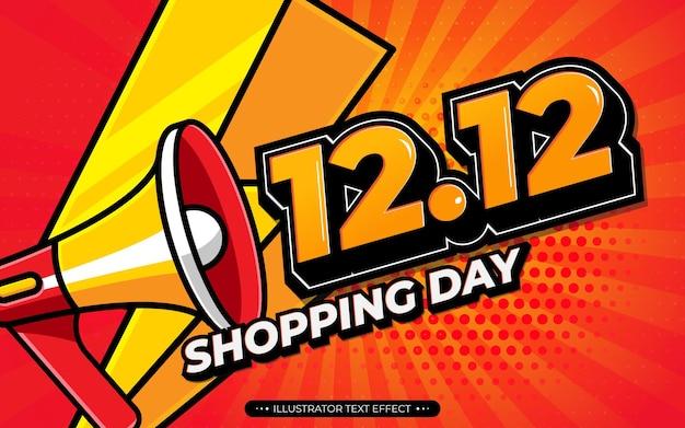 12.12オンラインショッピングセールのポスターまたはチラシのデザイン