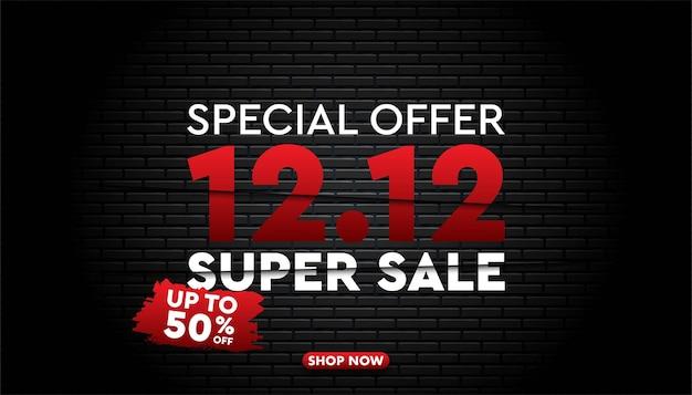 12 12 шаблон супер распродажи.