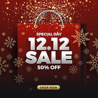 12.12ショッピング日の販売のバナーの背景