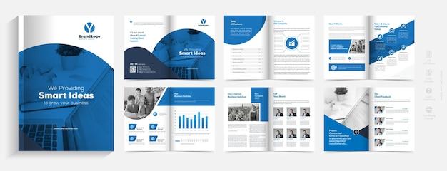 12-страничный дизайн корпоративной брошюры