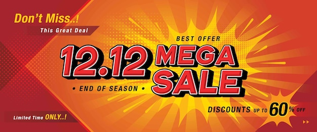 1212 쇼핑 데이 메가 세일 배너 템플릿 특별 할인 쇼핑 레드 프로모션 포스터