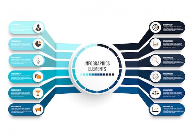 インフォグラフィックテンプレート、統合円。 12オプションのビジネスコンセプト。コンテンツ、図、フローチャート、手順、部品、タイムラインインフォグラフィック、ワークフロー、グラフ。