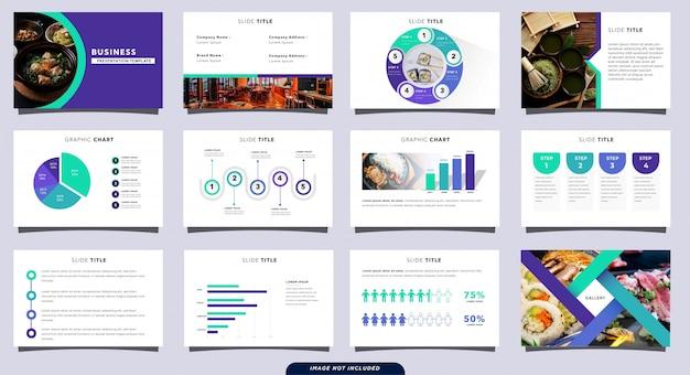 現代のビジネスプレゼンテーションテンプレート12ページ