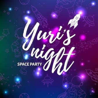 Дизайн космической карты мира. вечерний вечер или флаер юрия. 12 апреля. день космонавтики.