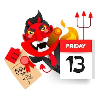 悪魔のキャラクターと金曜日13カレンダー
