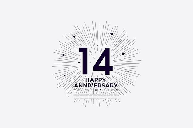 14-я годовщина с полосами, напоминающими солнце.