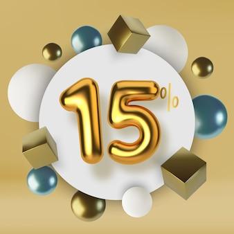 Скидка 15 на скидку на распродажу из 3d золотого текста, номер в виде золотых шаров