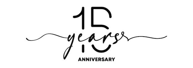 15주년 기념 엠블럼. 기념일 배지 또는 레이블입니다. 15번째 축하 및 축하 디자인 요소입니다. 한 줄 스타일. 벡터 eps 10입니다. 배경에 고립.