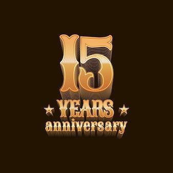 15 лет Premium векторы