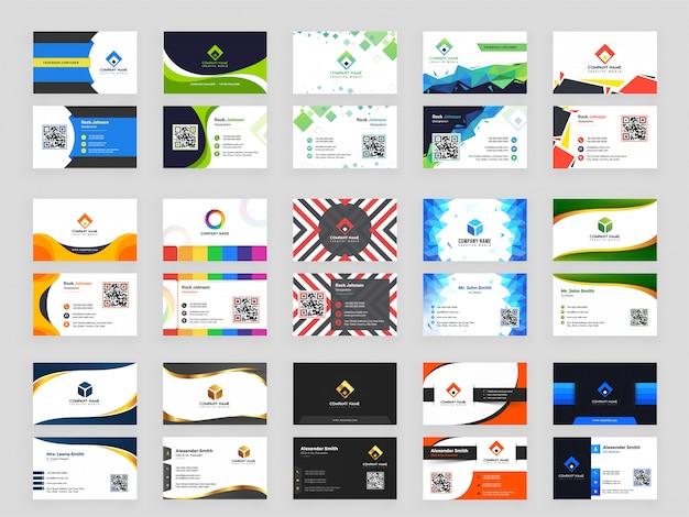 15の抽象的なデザインパターン水平の名刺セット