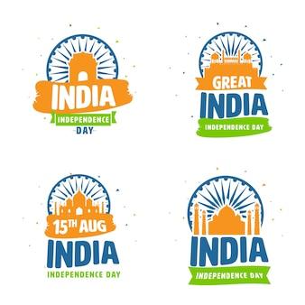 8月15日、アショカホイールと白い背景の上の有名な記念碑とインド独立記念日のコンセプト。