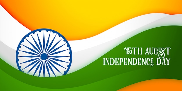 15th august happy indepence day of india banner