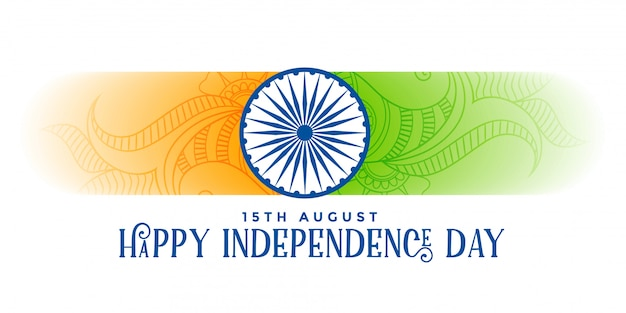 15th august happy independence day india banner