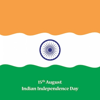 15th august happy independence day of india