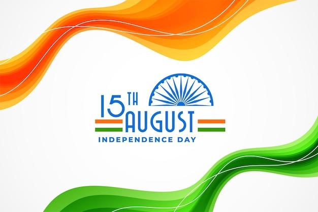 インドの波状旗の背景の8月15日独立記念日