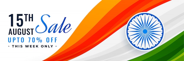 15th august indian independence day sale banner with flag